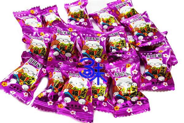(台灣) 友賓 招財貓水果糖 1包 600 公克 (約 95顆) 特價 75元 (硬糖 拜拜節慶用糖 婚禮用糖 聖誕糖 喜糖 活動用糖 不到1元糖果)