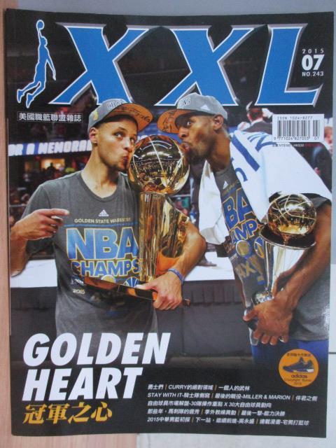 【書寶二手書T1/雜誌期刊_WEB】XXL美國職籃雜誌_2015/7_冠軍之心等