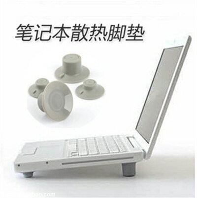 【省錢博士】筆電散熱墊 4個裝 / 防滑腳墊方便裝卸
