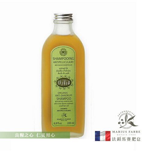 法鉑 Olivia橄欖油禮讚抗屑洗髮精(230ml/瓶)