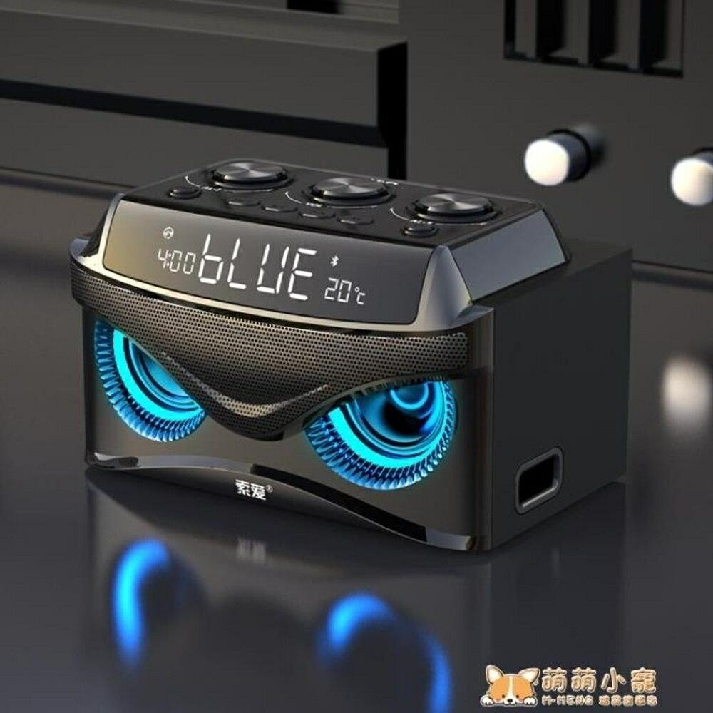 音箱音頻音響索愛s68無線藍芽音箱超重低音迷你小鋼炮手機車載9『清涼一夏鉅惠』 0