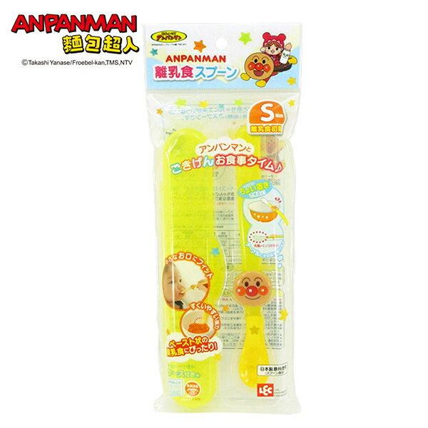 日本 麵包超人 副食品專用湯匙M(離乳食)