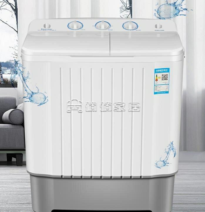 洗衣機半自動洗衣機家用8.2/9.2/10公斤雙桶雙缸筒小型大容量波輪天鵝絨YYJ 交換禮物 雙十二購物節