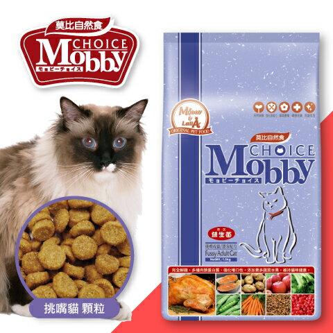 ?Double妹寵物?莫比(Mobby)挑嘴成貓【7.5kg】