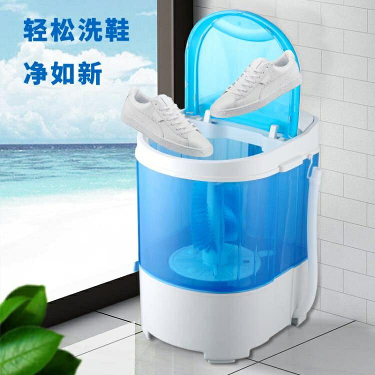擦鞋機 洗鞋機器全自動烘干家用小型迷你懶人刷鞋神器刷鞋機洗鞋機