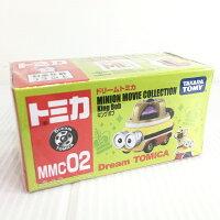 小小兵兒童玩具推薦到【Fun心玩】TM13141 麗嬰 正版 TOMICA 夢幻 多美小汽車 MMC02 Dream TM 小小兵國王蘿蔔就在Fun心玩推薦小小兵兒童玩具