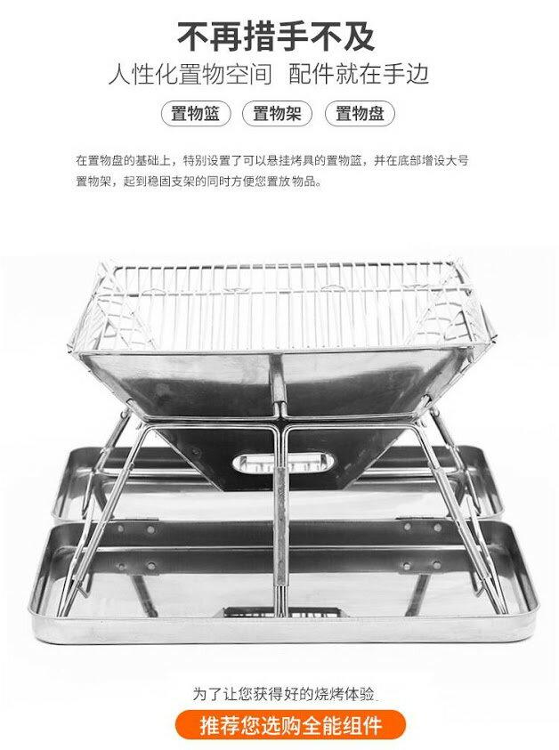 中秋烤肉必備 實用方形烤肉架 Y4600870003