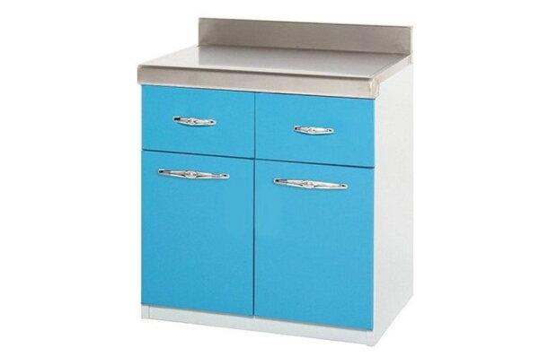 【石川家居】915-09(藍白色)兩抽平檯(CT-704)#訂製預購款式#環保塑鋼P無毒防霉易清潔