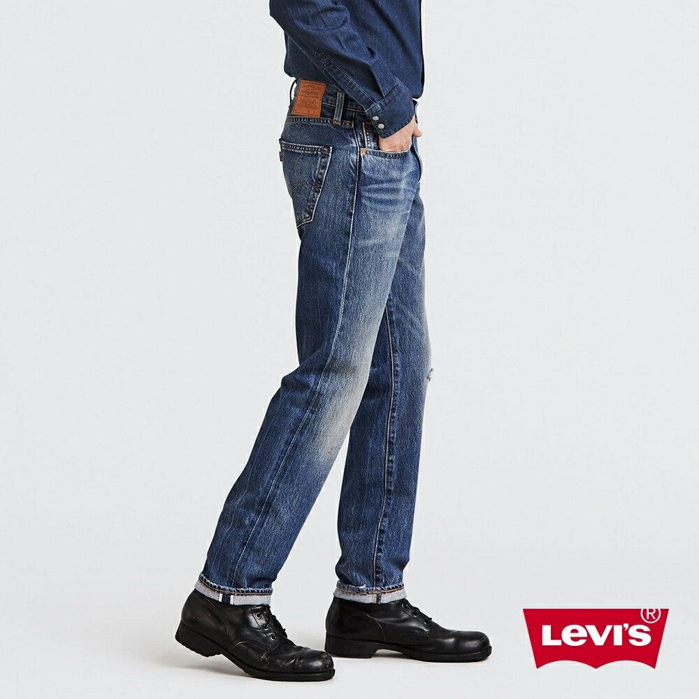 Levis 男款 511 低腰修身窄管牛仔褲  /  赤耳  /  微破壞  /  直向彈性延展  /  復古水洗 M 0