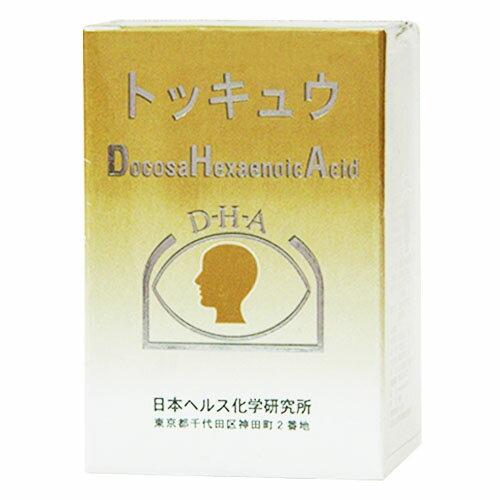 允諾DHA眼窩油 120粒[買3送1]【合康連鎖藥局】