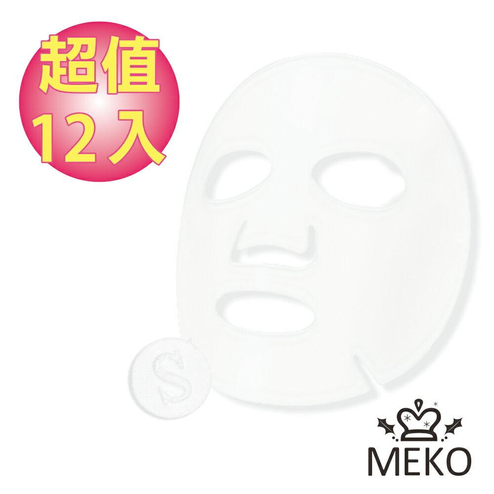 【MEKO】壓縮面膜  J-030