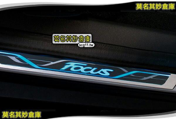 莫名其妙倉庫【FP043 原廠LED迎賓踏板】原廠 Focus 兩件式 前門兩片一組 含手冊 Focus MK3