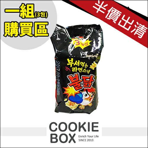 【即期品2017/2/28到期】 韓國 samyang 辣味雞 科學麵 一組 270g 最新 *餅乾盒子*