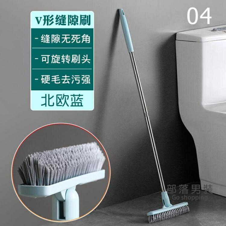 浴室地板刷 地刷衛生間刷地刷子長柄硬毛浴室牆面瓷磚洗廁所去死角清潔地板刷T 家家百貨