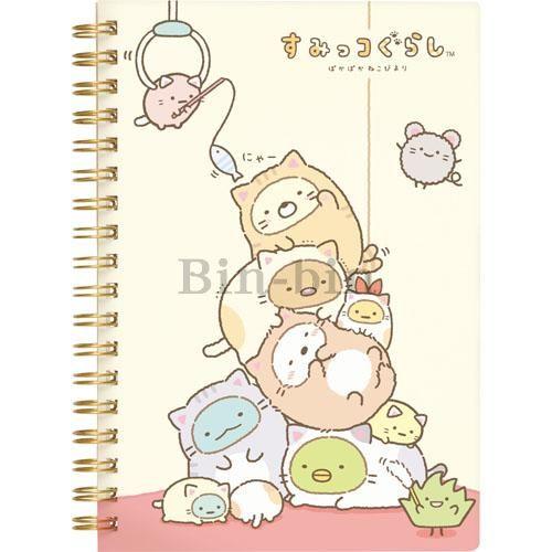 角落生物 B6SP筆記本/712-400