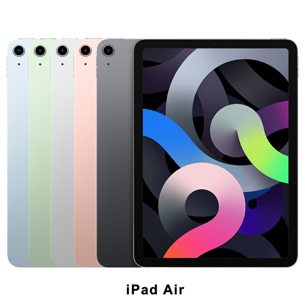 ★樂天雙11購物節 整點特賣5折起★11/5 10:00 開賣【APPLE】iPad Air 10.9吋 WiFi 64G (預購)