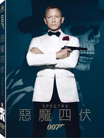 007 惡魔四伏 DVD