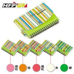 39元個[周年慶特價]HFPWP繽紛線條A6筆記本100張內頁紙.附索引尺.限量商品設計師精品台灣製NA6GP-G-SP