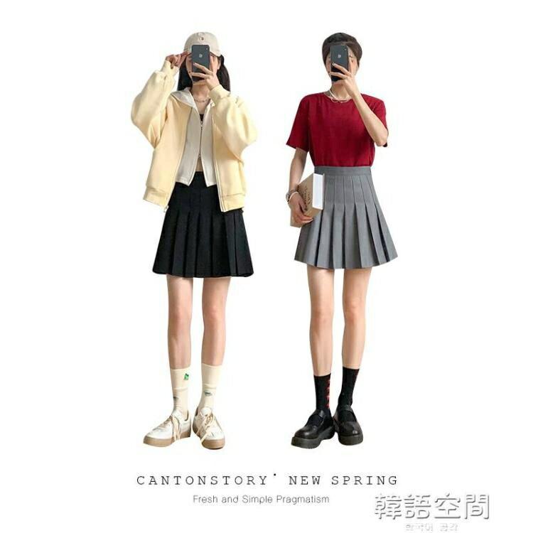 百褶短裙女半身裙高腰a字顯瘦2021春夏季新款百搭黑色西裝裙子 摩可美家