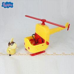 【Peppa Pig】粉紅豬小妹-兔小姐直升機PE05334★衛立兒生活館★