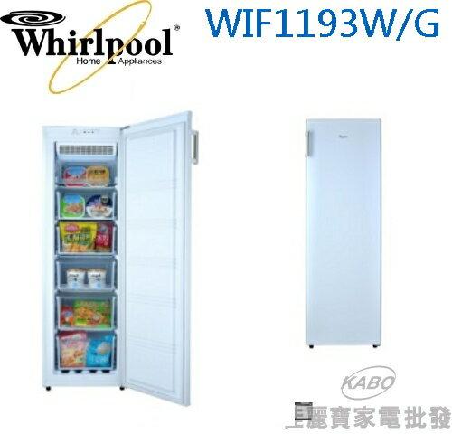 <br/><br/>  【佳麗寶】-(Whirlpool 惠而浦)193L風冷力式冷凍櫃【WIF1193W/G】純白/鈦金鋼<br/><br/>