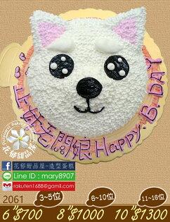 花郁甜品屋:柴犬立體造型蛋糕-10吋-花郁甜品屋2061
