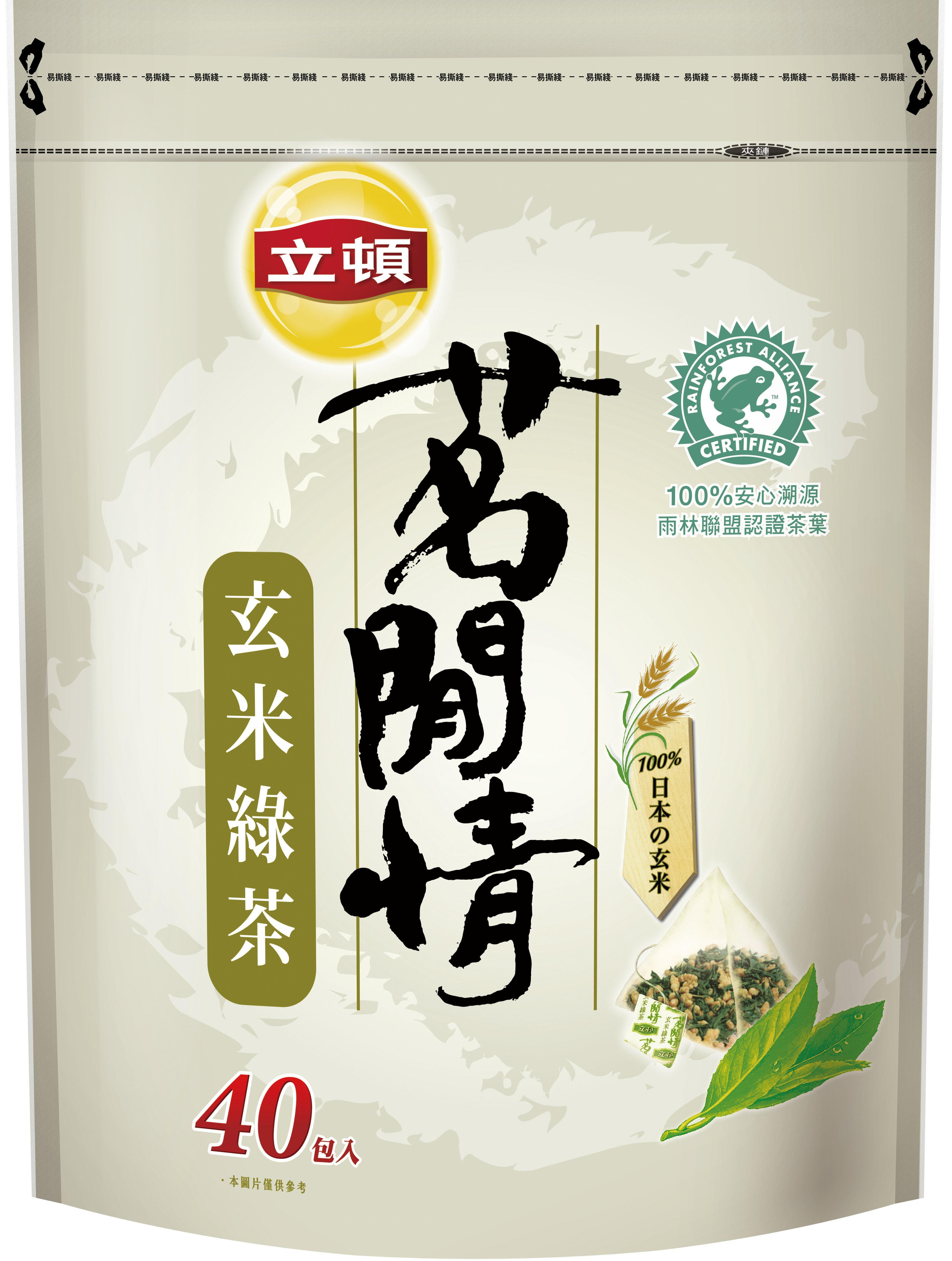 立頓茗閒情玄米綠茶40入