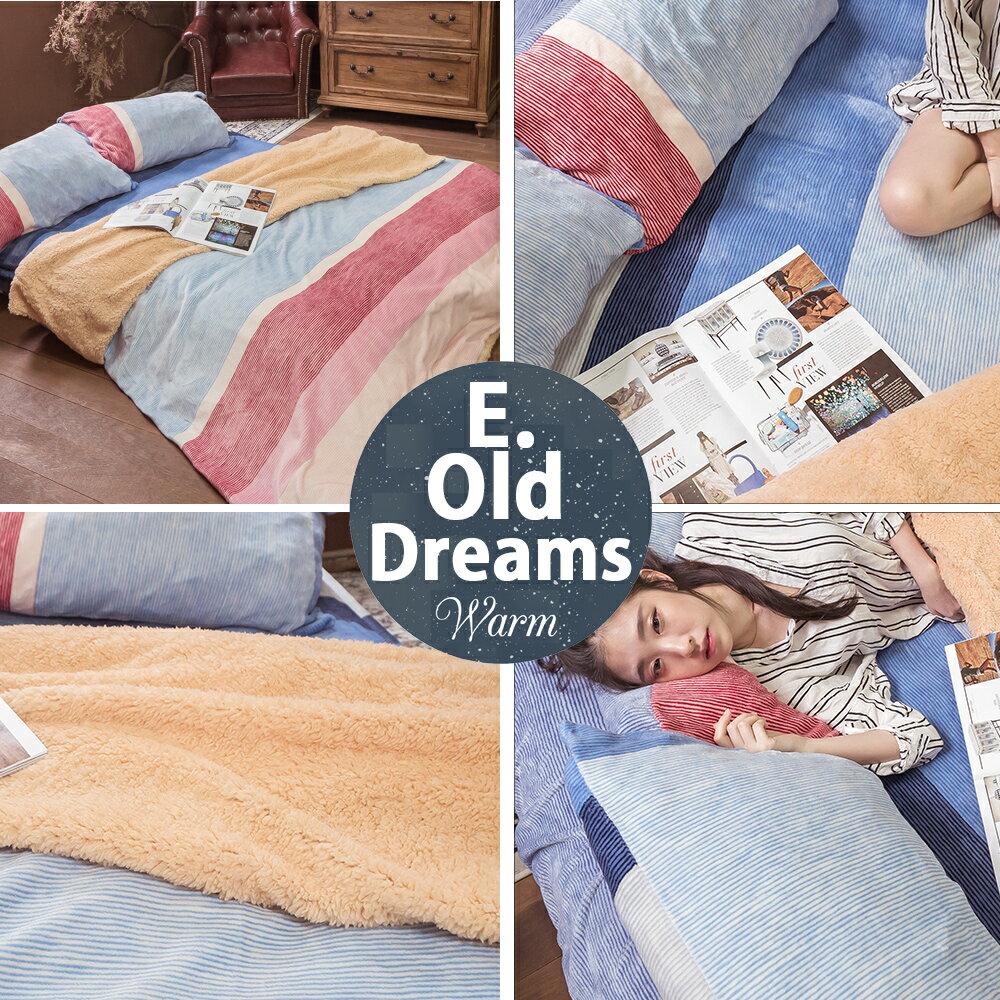 暖暖♥️法蘭絨床包兩用毯組(單人 / 雙人 / 加大可選) 觸感細緻 溫暖過冬 福袋商品 棉床本舖 7