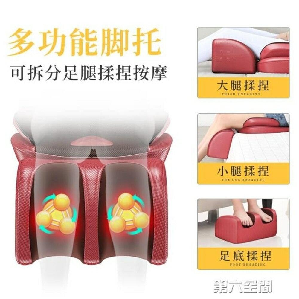 按摩椅 4d電動按摩椅全自動家用小型按摩器全身揉捏多功能老年人沙髪 第六空間 MKS 聖誕節禮物