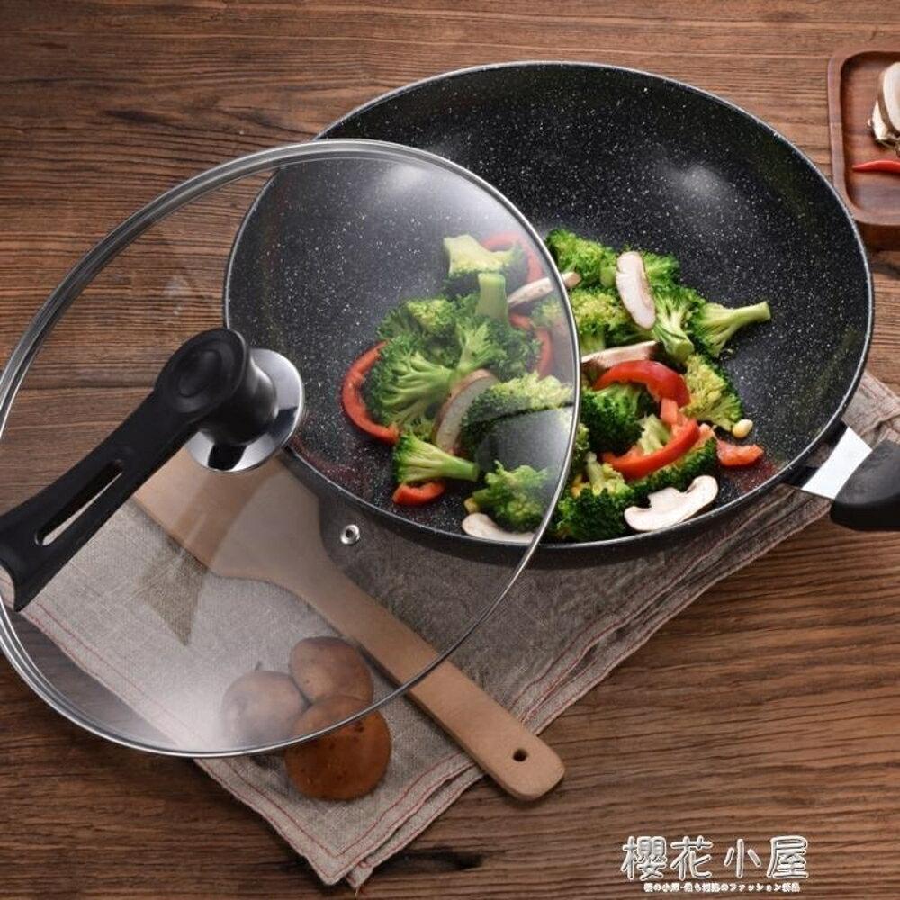 貝德拉炒鍋麥飯石不黏鍋鐵鍋家用無油煙燃氣灶電磁爐適用平底鍋具QM 林之舍家居