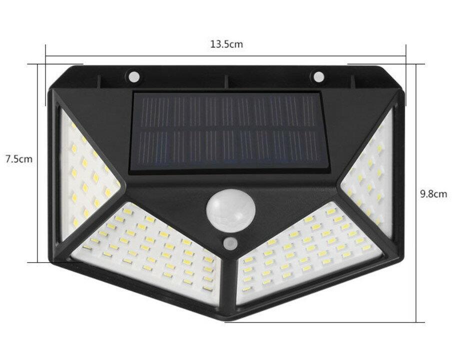 寶貝屋 太陽能壁燈 太陽能感應燈 四面發光 人體感應壁燈 戶外防水路燈 太陽能菱形壁燈 天黑自動亮