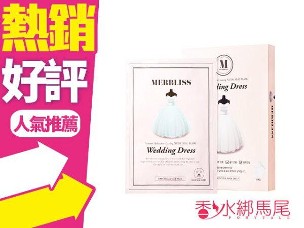 韓國MERBLISS~婚紗面膜(25gx5片入)100%纖維珍珠魚子醬◐香水綁馬尾◐