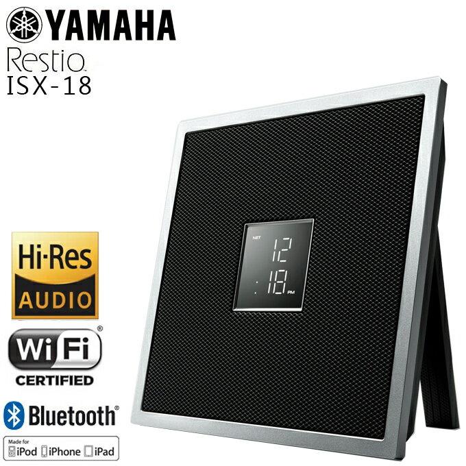 YAMAHA 無線音響喇叭 ISX-18 桌上型 藍芽 可壁掛 公司貨 0利率 免運 【展示出清↘↘】 - 限時優惠好康折扣