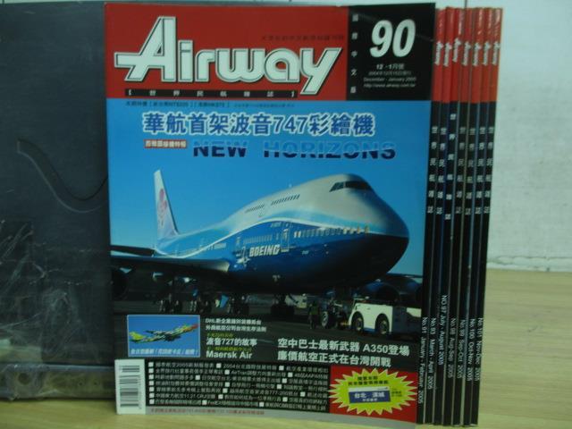 【書寶二手書T6/軍事_RHD】Airway世界民航雜誌_90~101期間_共8本合售_華航首架波音747彩繪機等
