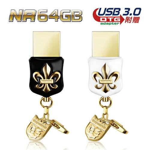 達墨TOPMORE NR USB3.0 MLC 64GB 精品隨身碟 附贈OTG