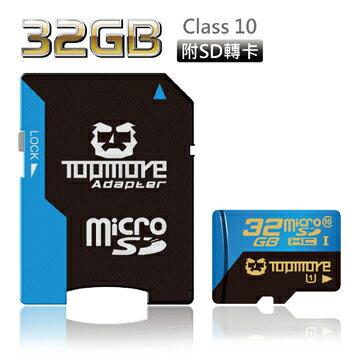 達墨 TOPMORE 32GB microSDHC UHS-1 Class 10 記憶卡 (附SD轉卡)