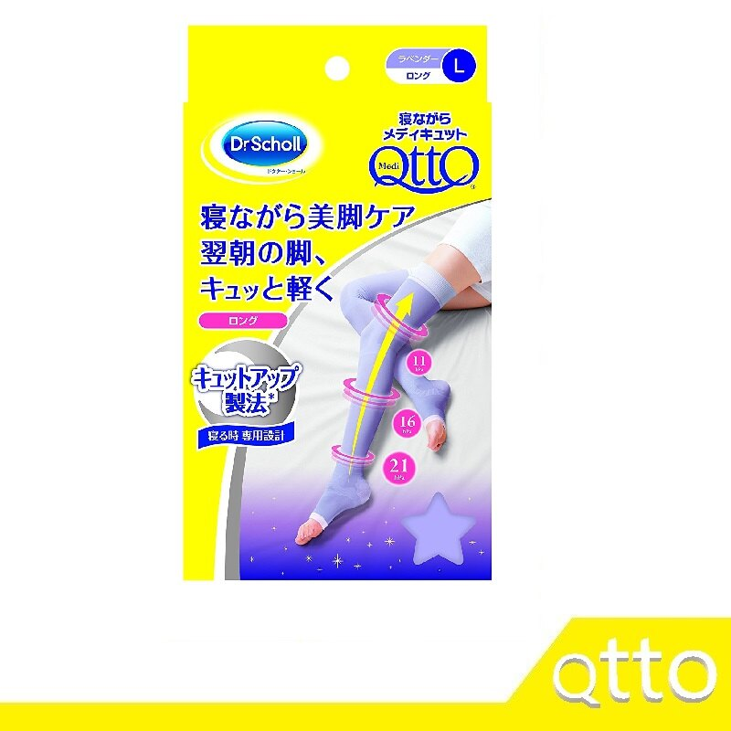 日本Dr.Scholl 爽健 QTTO 睡眠美腿襪 新織法(L) 【RH shop】日本代購