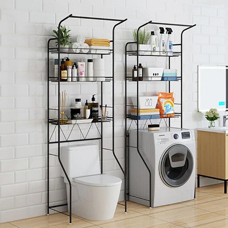 洗衣機置物架 馬桶置物架落地式衛生間浴室廁所多功能儲物陽臺滾筒洗衣機收納架『J7767』