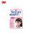 3M 舒適口罩 兒童口罩 粉紅 M 8550 1