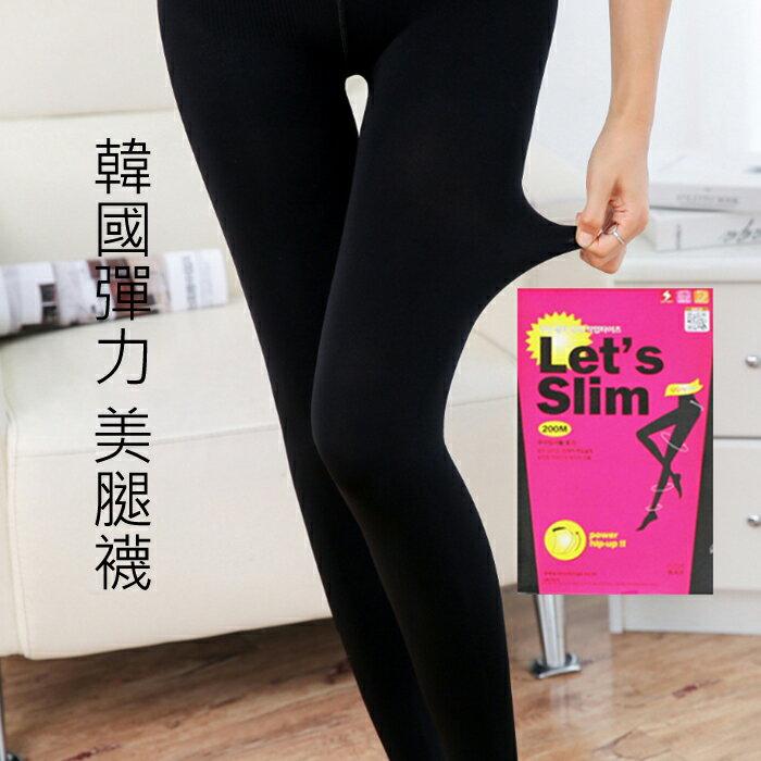 韓國彈力美腿褲襪gp24
