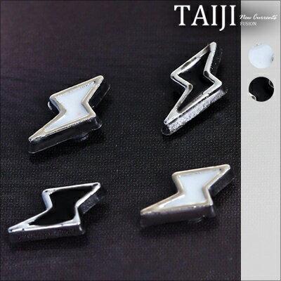 NX1124磁鐵耳環‧潮流閃電造型磁鐵耳環‧二色【NX1124】-TAIJI-★
