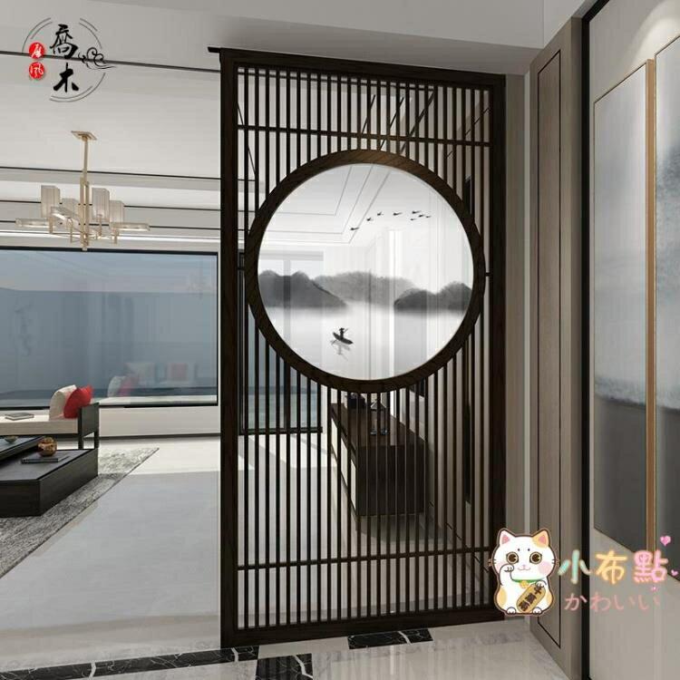 屏風隔斷裝飾客廳現代簡約小戶型簡易玄關新中式實木隔斷屏風座屏WY 【八折搶購】   凡客名品