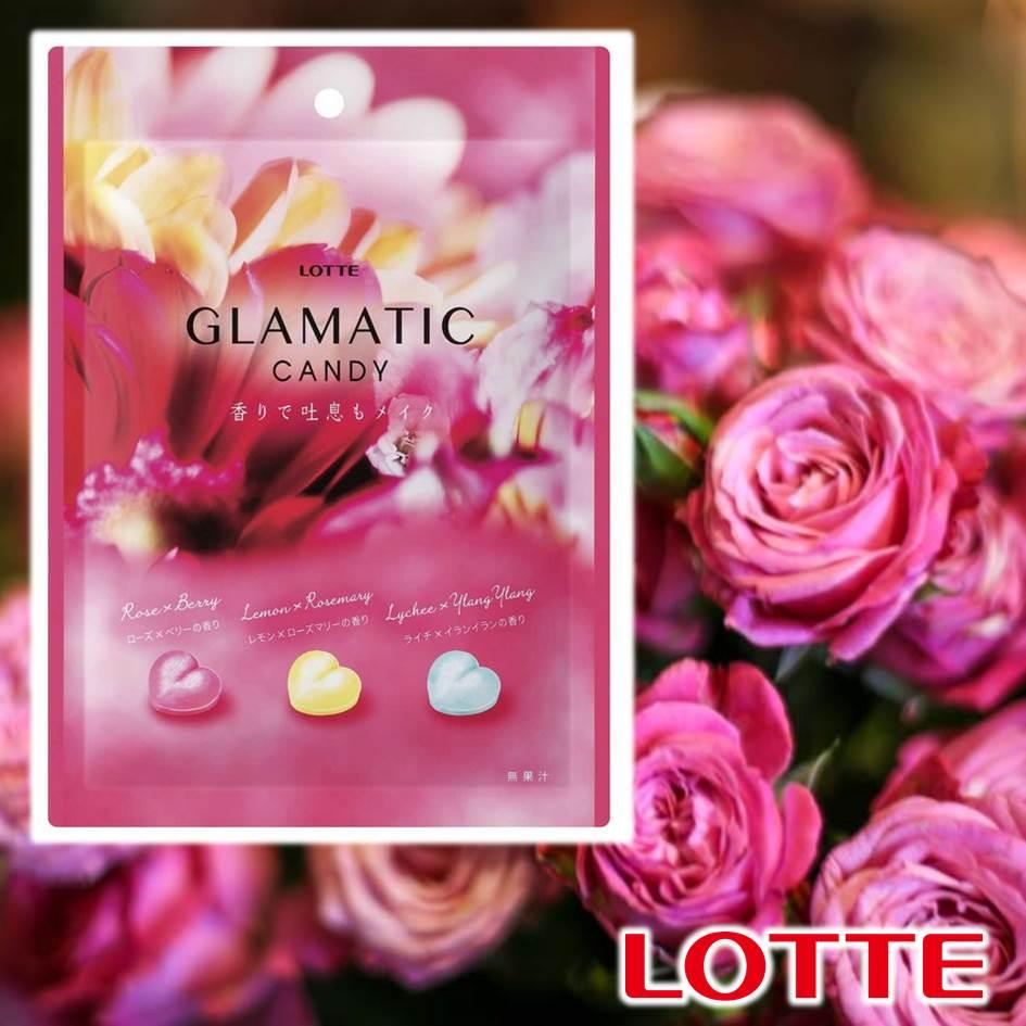 【LOTTE樂天】GLAMATIC綜合水果香氛糖-玫瑰&莓果/檸檬&迷迭香/荔枝&依蘭 81g 日本進口糖果
