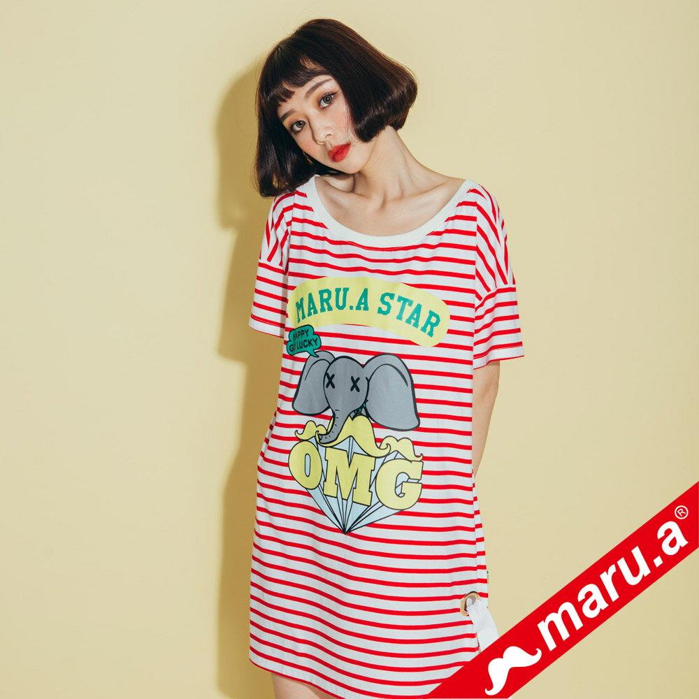 【maru.a】小飛象OMG條紋長版T-Shirt(2色)8321318 5