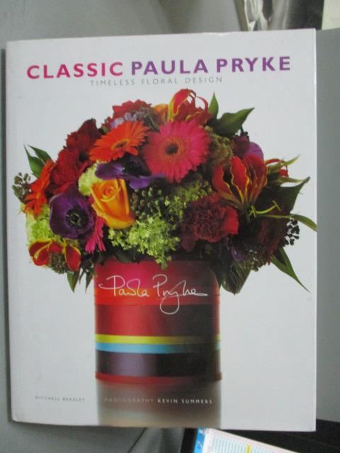 ~書寶 書T3/美工_QJB~Classic Paula Pryke_Paula Pryk