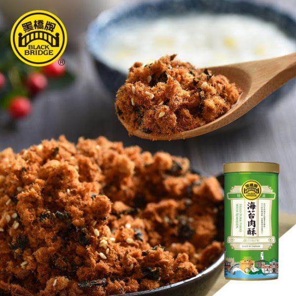 【野味食品】黑橋牌海苔肉鬆(225g/包,270g/罐)