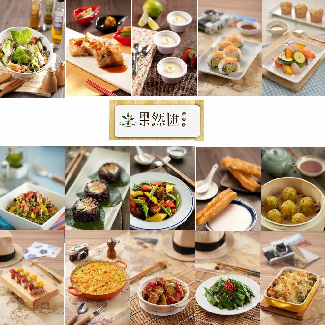 果然匯 /開飯川食堂 /饗泰多泰式料理 /大口吃漢堡 /朵頤排餐 $500抵用券