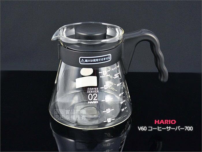 快樂屋♪ 日本製 HARIO V60 coffee serve 700 VCS-02B 700cc 玻璃咖啡壺.下壺.茶壺