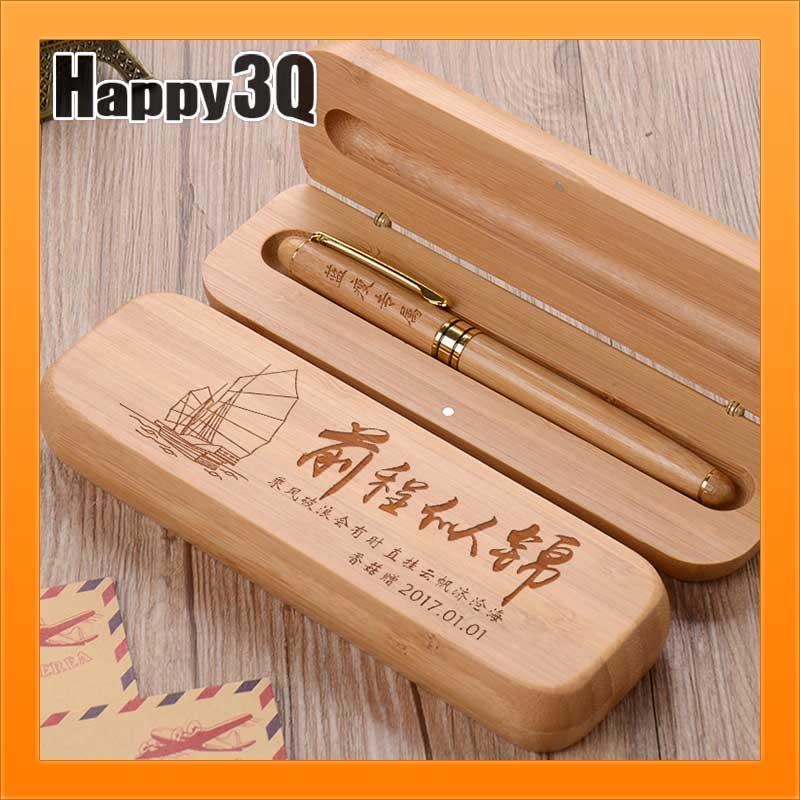 活動畢業禮物生日節日年終尾牙抽獎拜訪送禮學生客戶刻字鋼筆簽字筆木盒-訂製【AAA1789】