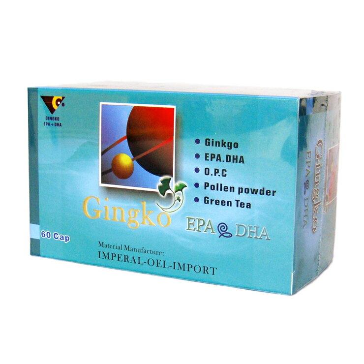 利清素銀杏EPA 60粒 魚油 EPA DHA Omega-3 卵磷脂 葡萄籽